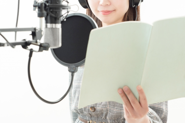 What is the fee when requesting a freelance voice actor